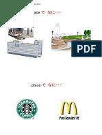s18poss.pdf