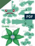 p Fushigidane v3
