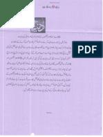 -ISLAM-Pakistan-KAY-DUSHMAN 5708