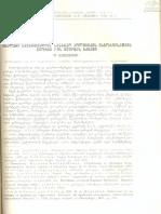684 - ოთარ ცქიტიშვილი - მასალები საქართველოს საგარეო პოლიტიკის ისტორიისათვის გიორგი I-ის მეფობის ხანაში