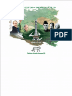 PML(N) Election Manifesto 2018