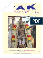 Vak July 18 pdf