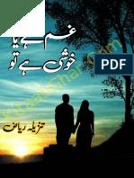 Gham Hai Ya Khushi Hai Tu 1-4 By Tanzeela Riaz.pdf
