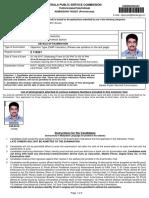 reportengine.pdf