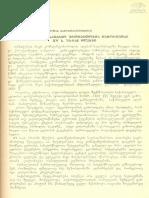 713 - ელდარ მამისთვალიშვილი - საქართველოს საგარეო ურთიერთობის ისტორიიდან XV ს. 70-იან წლებში