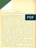 714 - თამარ ტივაძე - XVII საუკუნის საქართველოს პოლიტიკური ისტორიიდან