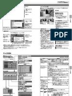 Panasonic CN RE03WD