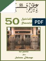 50 Specialités Rasoul SAW 1er Partie