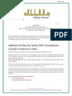 Istikhara Dua Ka Tarika All Translations