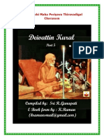 Deivathin Kural - Volume 5