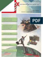 Conex Club nr.8 (apr.2000).pdf