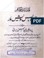 Chin Bis Weshwar by Prof.mohammad Ilyas Barni