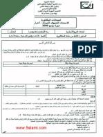 الإمتحان الجهوي الموحد الخاص بالمترشحين الأحرار مادة التربية الإسلامية 2009 الدورة العادية