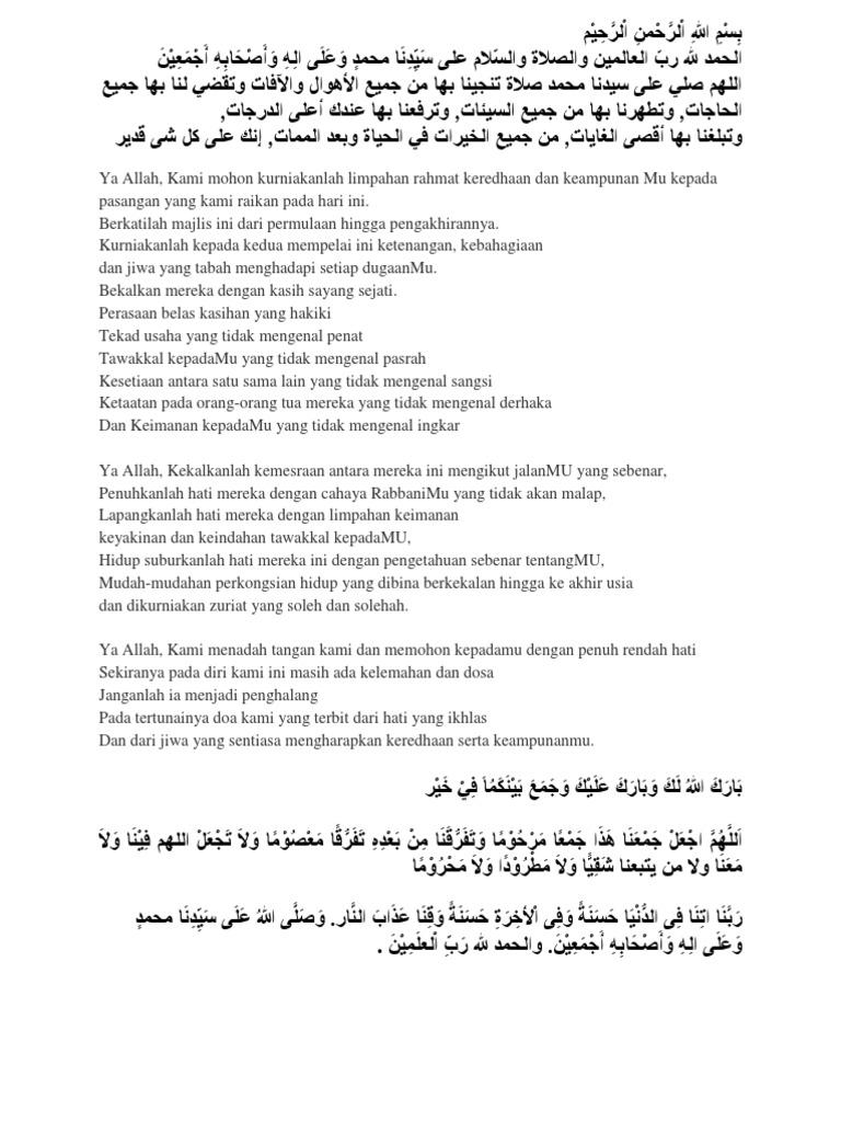 Doa Pengantin