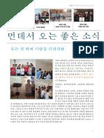 20180702-박미경