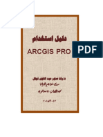 ArcGIS Pro _05-07-34.pdf