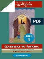 GateWay to Arabic Book 1 - Kalamullah.Com.pdf