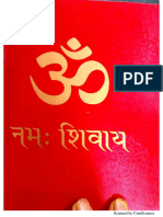 पारद शिवलिंग महात्यम.pdf