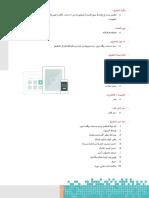 App Draft