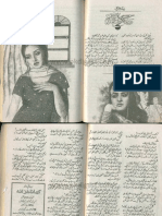 Dareecha Khol Do Sajan by Rahat Jabeen