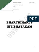 bhartriharisnitishtakam