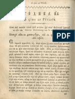 PREDICILELUIPETRUMAIOR– Buda 1810 Part 3
