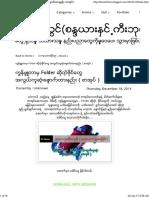 Easy way to Hide Folder.pdf