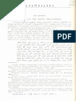 794 - ნანა ყანჩაველი - ერეკლე II-ის ორი წერილი ნურსალ-ბეგთან