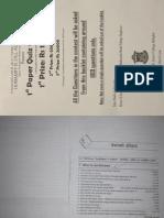 quiz pdf