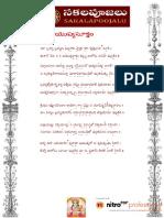 Telugu kriya yoga meditation in Sri M's