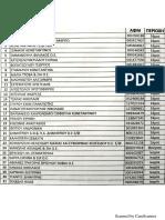 New Doc 2018-07-10.pdf