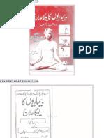 yoga elaj.pdf