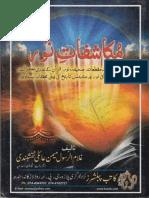 Mukashfaat e Noor.pdf