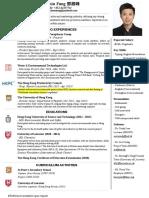 Tangchinfung Resume Oct2016