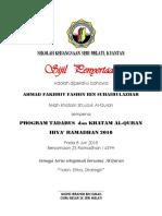 Sijil Tadarus Khatam Quran 2018
