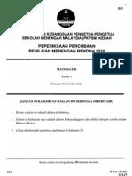 Pmr Trial 2010 Mm Qa Kedah