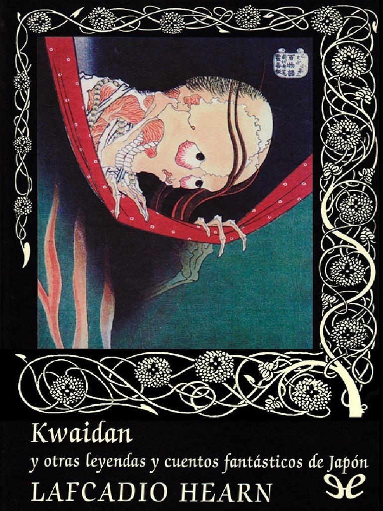 Arte japonés Utagawa Kuniyoshi Art Adorno ir al exilio Cuadro Lienzo