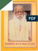 Hathyog_Swaroop Evam Sadhna.pdf