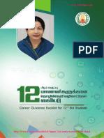 929-12-career-guidance-guide.pdf