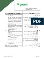 1. Commercial Offer & Price LList