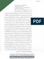 Aqeeda-Khatm-e-nubuwwat-AND -ISLAM-Pakistan-KAY-DUSHMAN  5803