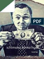 (Artigo) Ichimoku.pdf