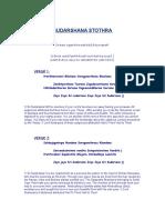 SUDARSHANA STOTHRA