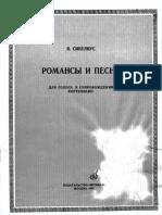 Jean Sibelius - Romances and songs (Романсы и песни).pdf