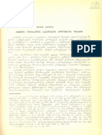 901 - გიორგი მამულია - ვახტანგ გორგასლის საეკლესიო პოლიტიკის შესახებ
