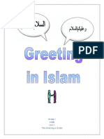 Greetings in Islam.pdf
