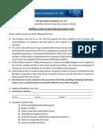 Proposal-Form-ashakiran.pdf