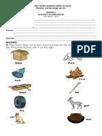 K2 Exam 2012-2013 (Repaired)