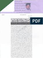 Aqeeda-Khatm-e-nubuwwat-AND -ISLAM-Pakistan-KAY-DUSHMAN 5859