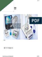 technology1_電子天平--訂定允收標準的步驟與允收判定.pdf